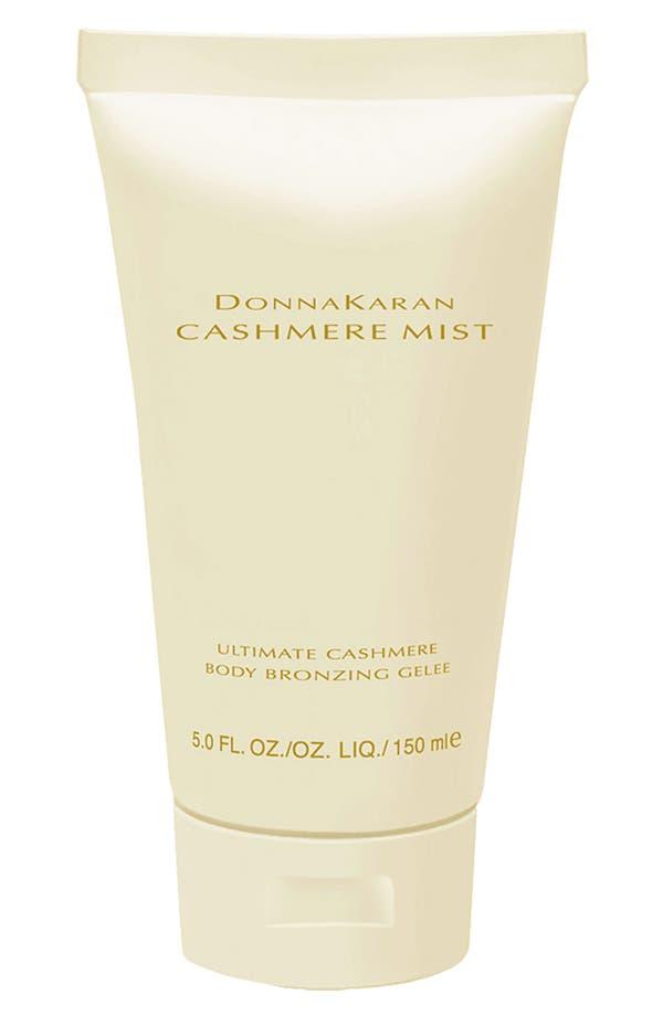 Main Image - Donna Karan 'Cashmere Mist' Ultimate Cashmere Body Bronzing Gelee
