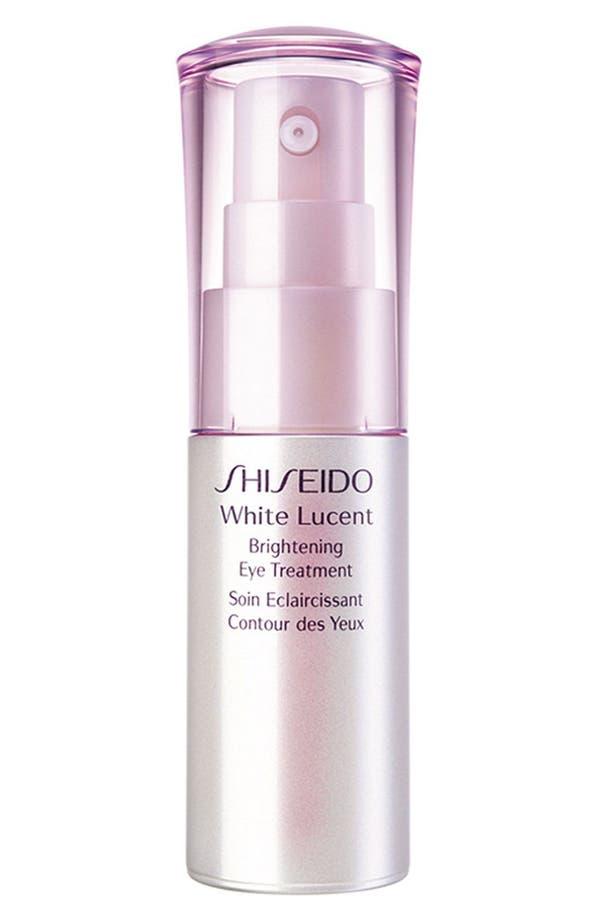 Alternate Image 1 Selected - Shiseido White Lucent Brightening Eye Treatment