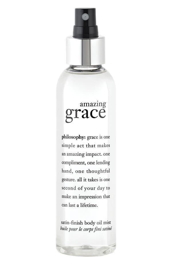 Main Image - philosophy 'amazing grace' satin-finish body oil mist