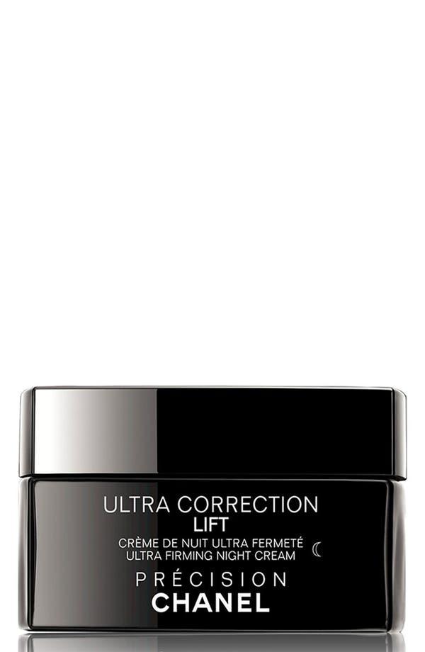 Main Image - CHANEL ULTRA CORRECTION LIFT  Ultra Firming Night Cream