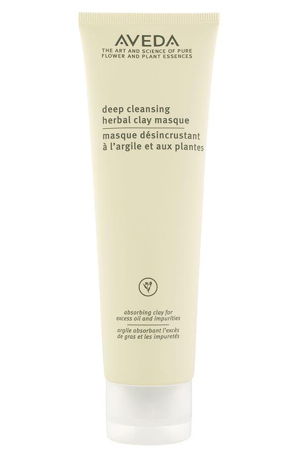 Alternate Image 1 Selected - Aveda Deep Cleansing Herbal Clay Masque