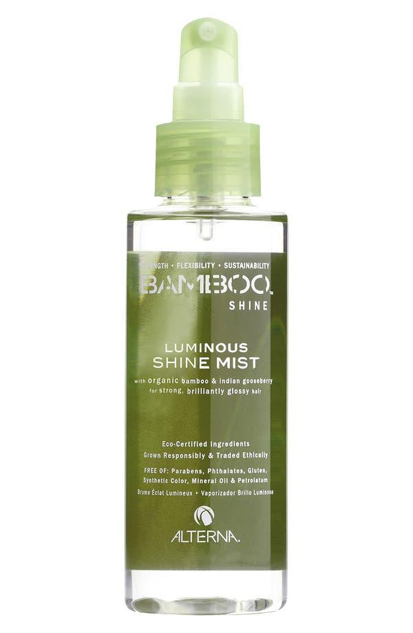 Alternate Image 1 Selected - ALTERNA® Bamboo Shine Luminous Shine Mist