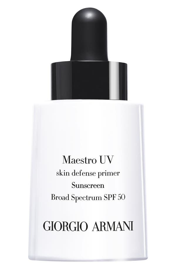 GIORGIO ARMANI 'Maestro UV' Skin Defense Primer Sunscreen
