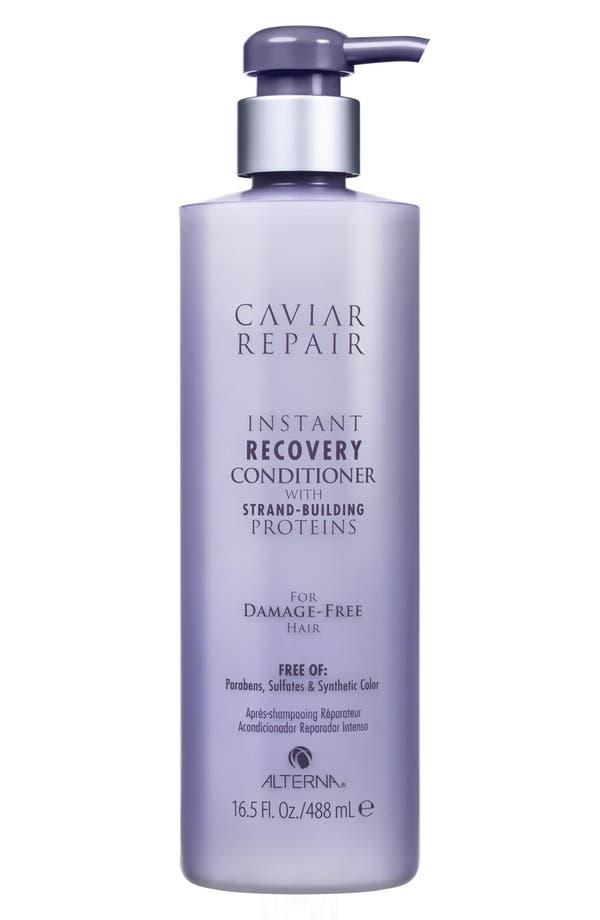 Alternate Image 1 Selected - ALTERNA® Caviar Repair Instant Recovery Conditioner