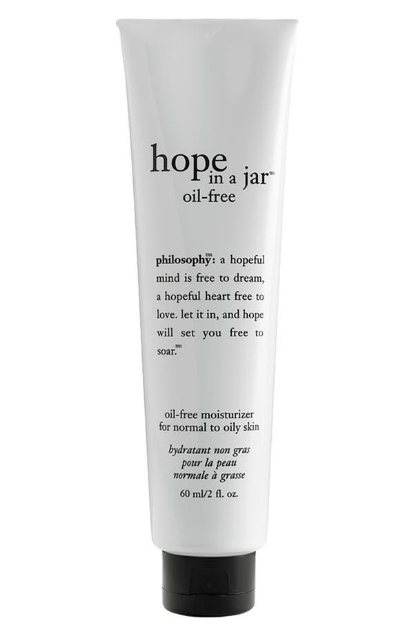 Main Image - philosophy 'hope in a jar' oil-free moisturizer