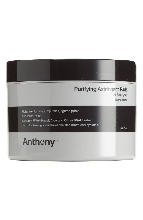 Alternate Image 1 Selected - Anthony™ Purifying Astringent Pads