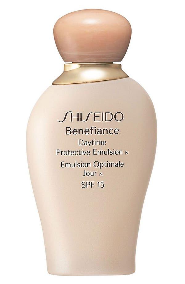 Main Image - Shiseido 'Benefiance' Daytime Protective Emulsion (SPF 15)