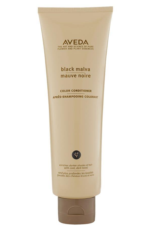 Alternate Image 1 Selected - Aveda 'Black Malva' Color Conditioner