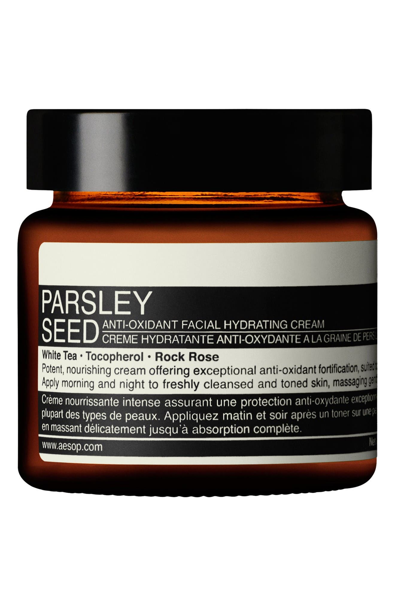 Aesop Parsley Seed Anti-Oxidant Facial Hydrating Cream