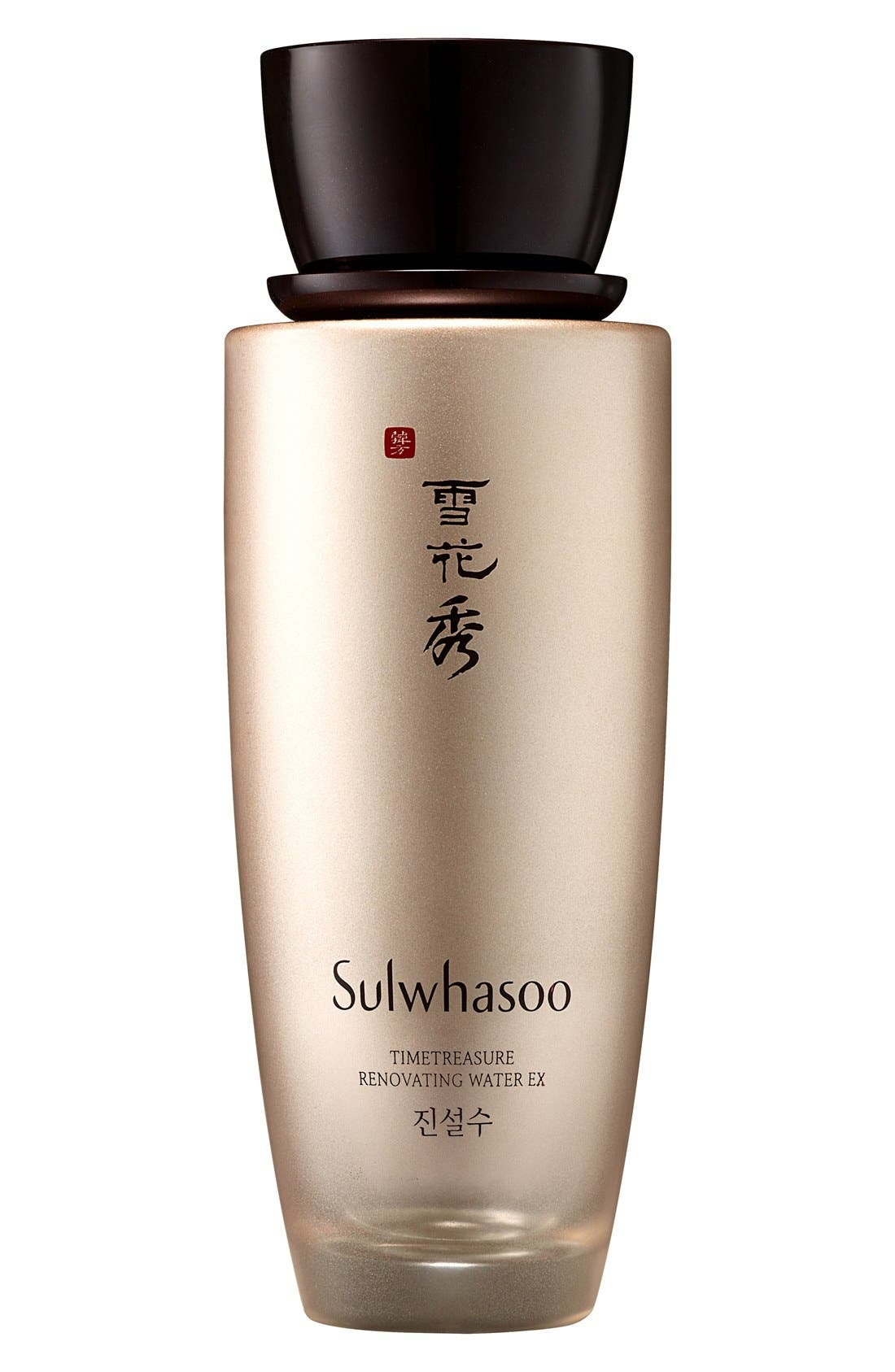 Sulwhasoo 'Timetreasure' Renovating Water EX