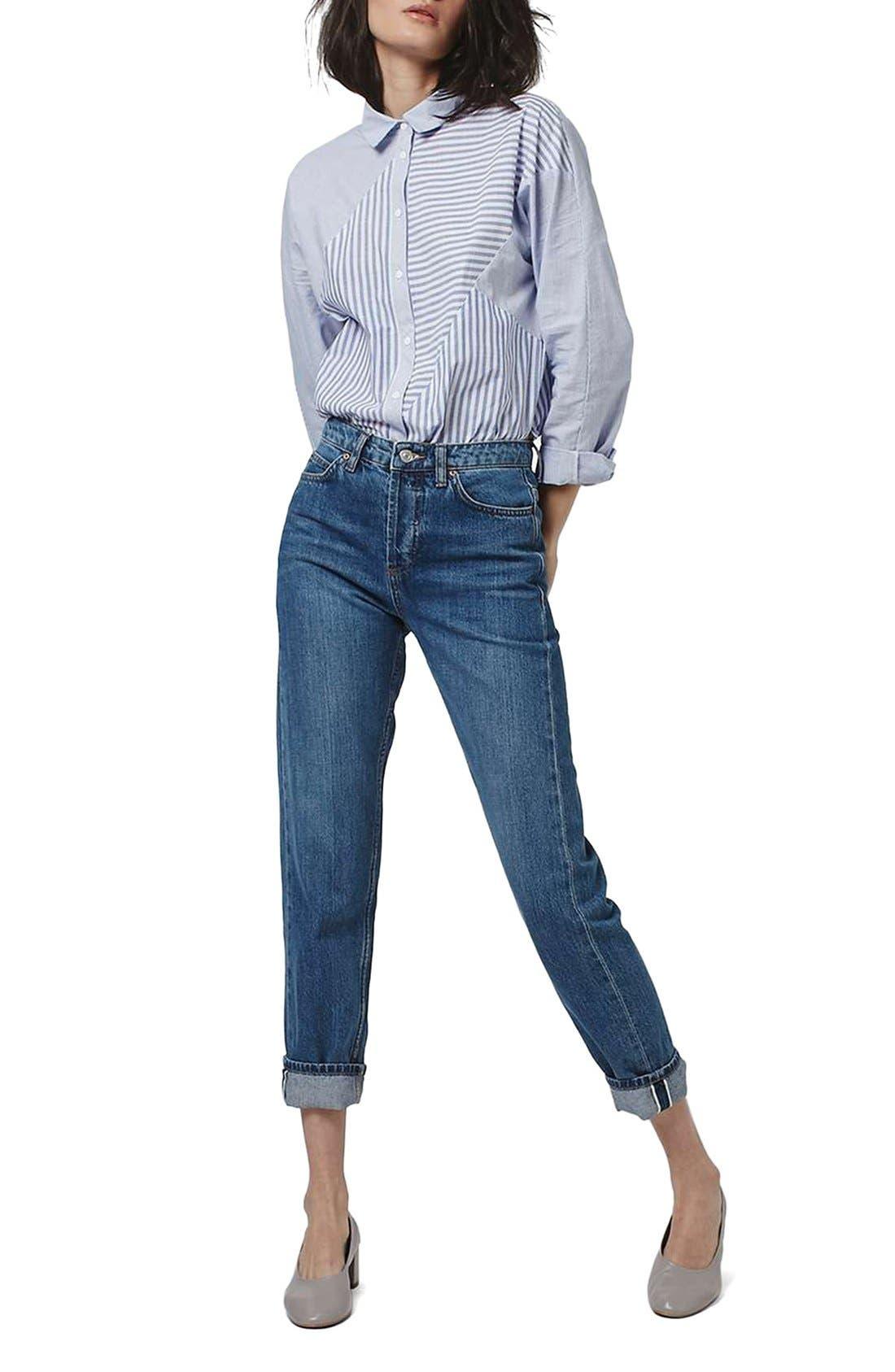 Alternate Image 2  - Topshop 'Harper' Mixed Stripe Shirt