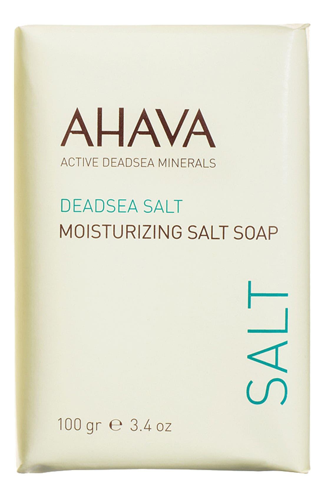 AHAVA Moisturizing Salt Soap