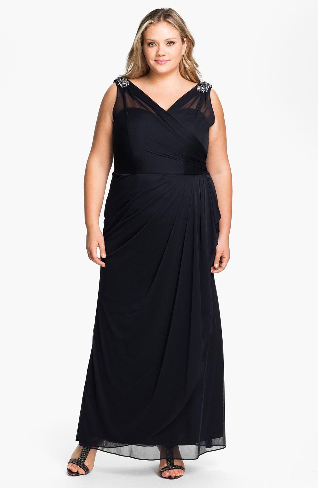 Main Image - Xscape Beaded Shoulder Mesh Dress (Plus)