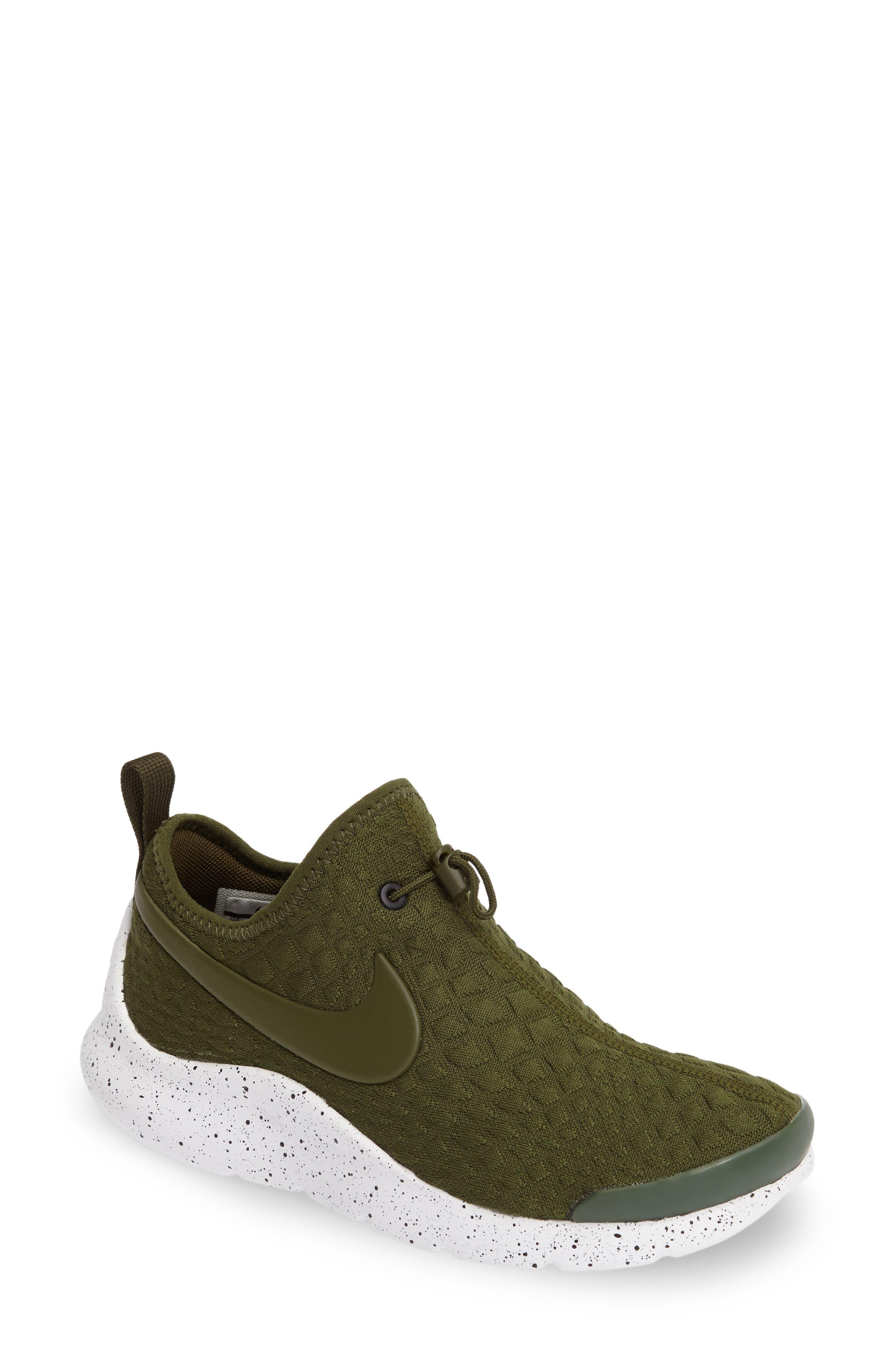 Nike Aptare Sneaker (Women)