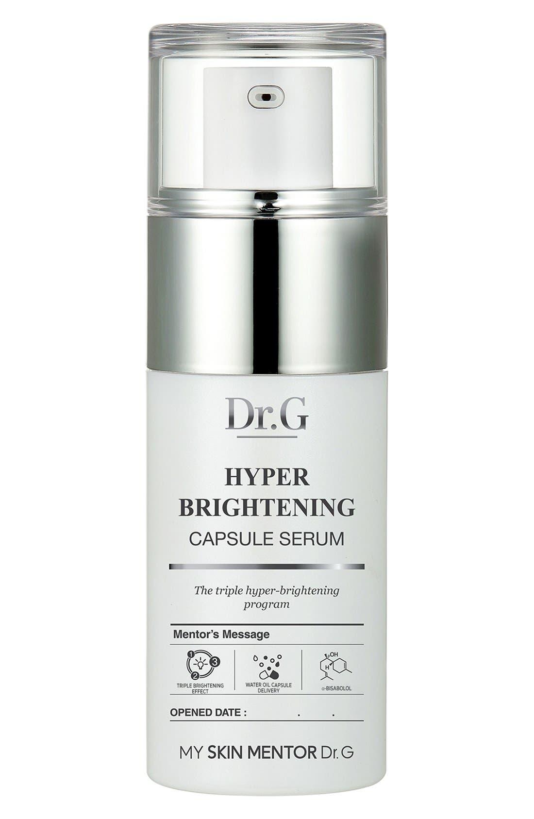 My Skin Mentor Dr. G Beauty Hyper Brighten Capsule Serum (Nordstrom Exclusive)