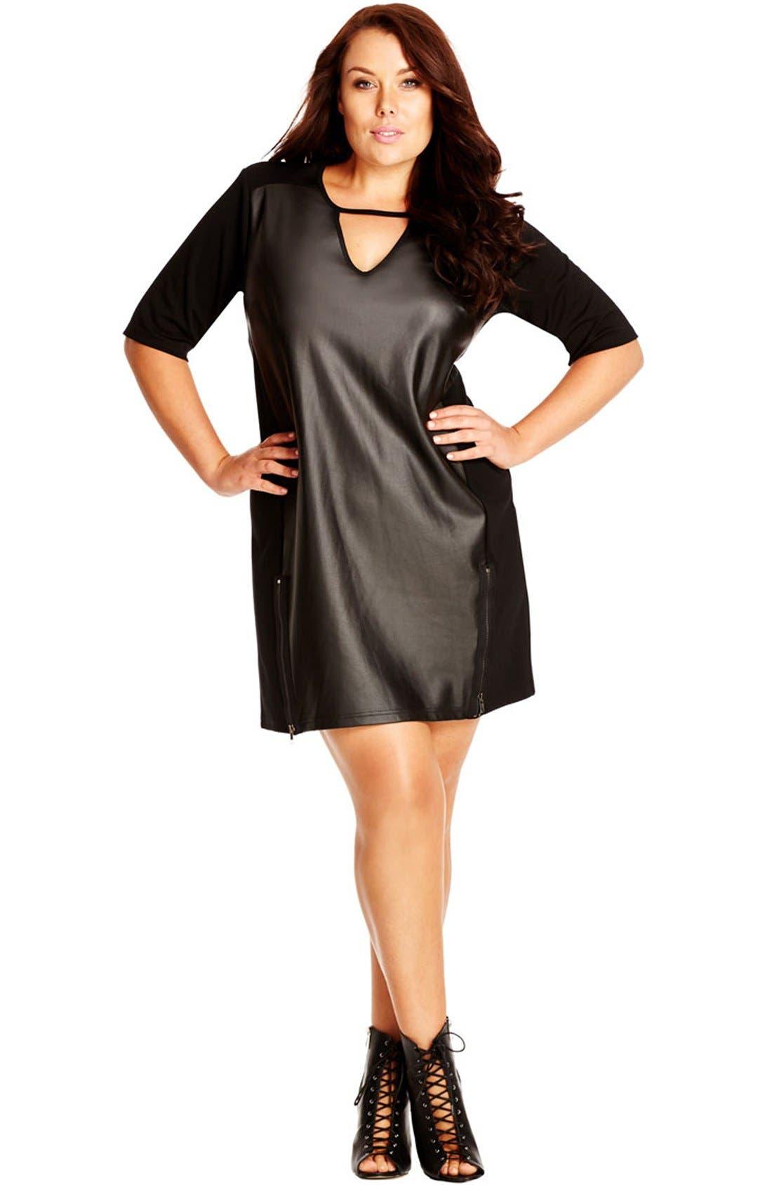 Main Image - City Chic Faux Leather Front Shift Dress (Plus Size)