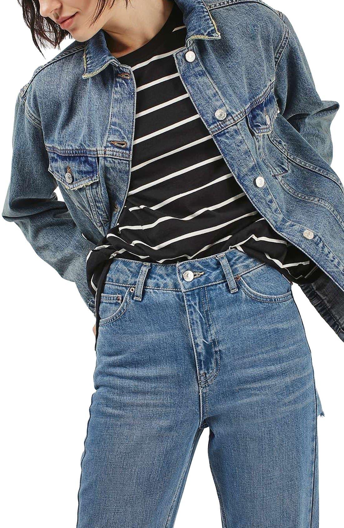 Main Image - Topshop Moto Dirty Lilac Oversized Denim Jacket