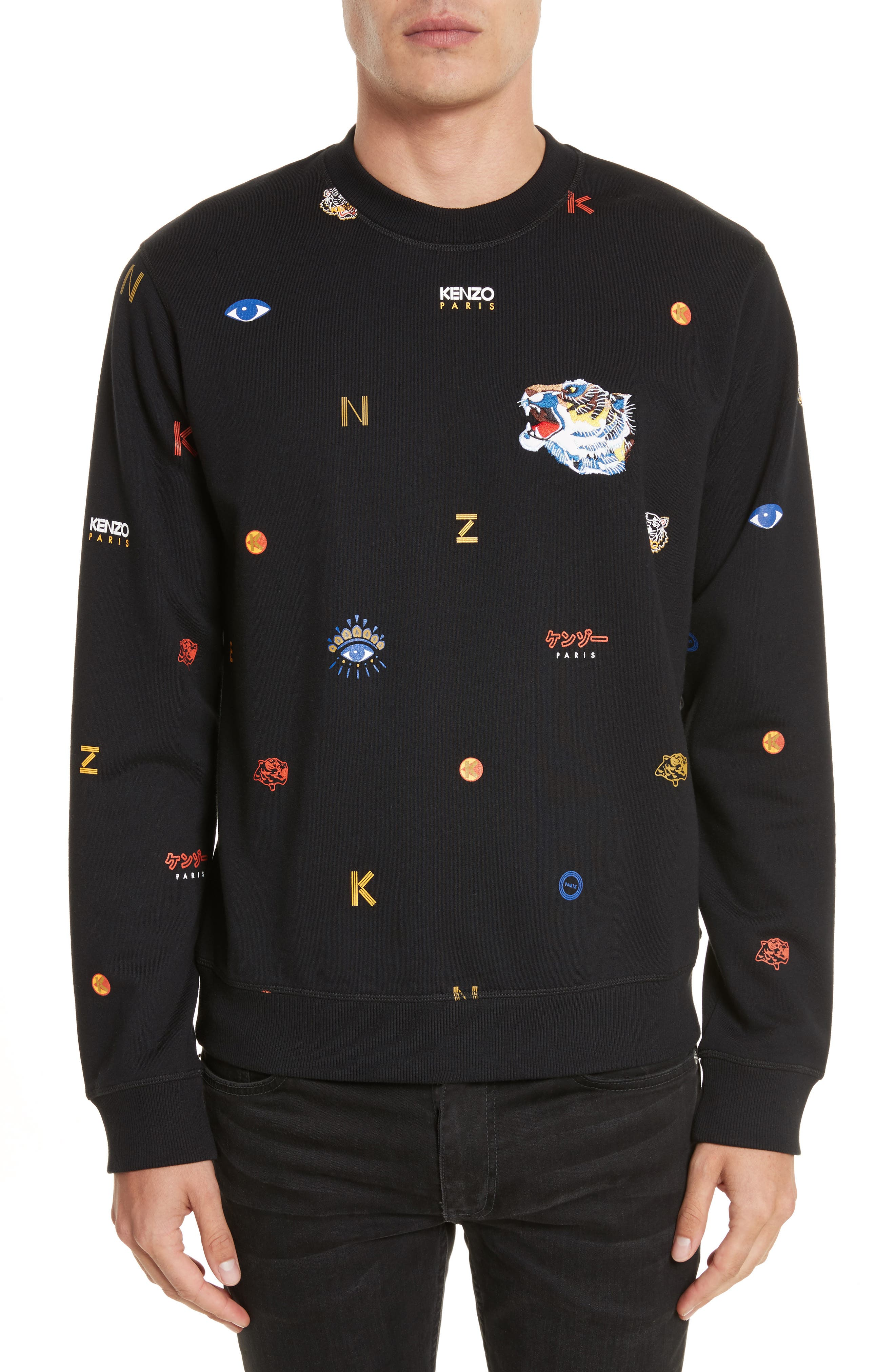 KENZO Allover Classic Tiger Sweater