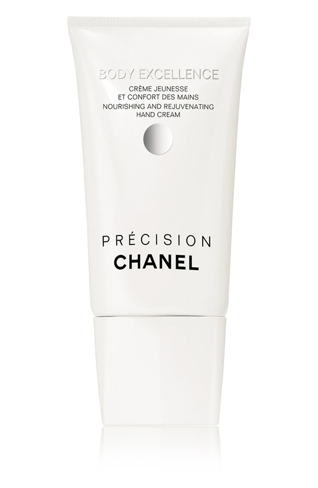 CHANEL BODY EXCELLENCE 