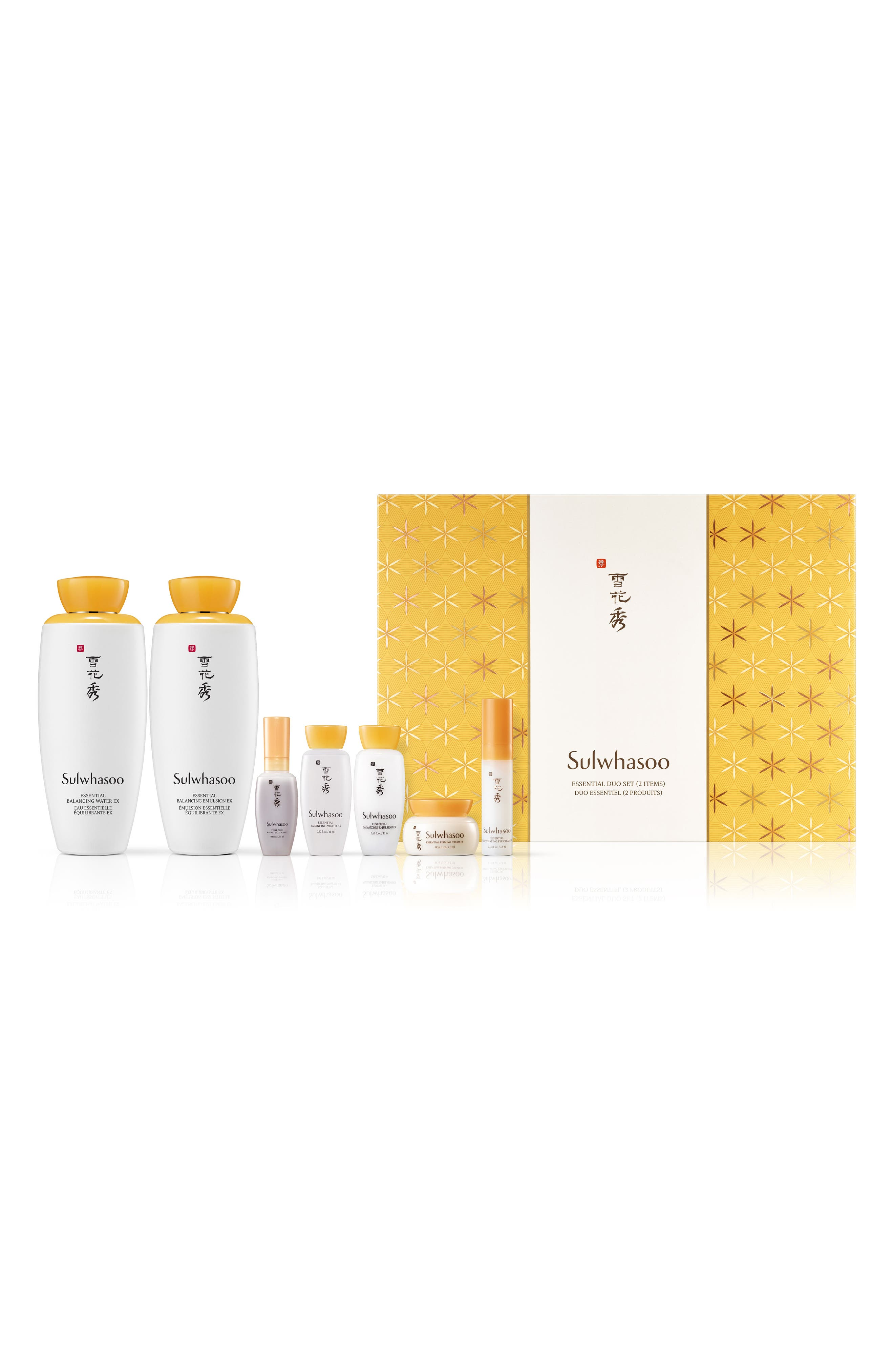 Sulwhasoo Essentials Collection ($168 Value)