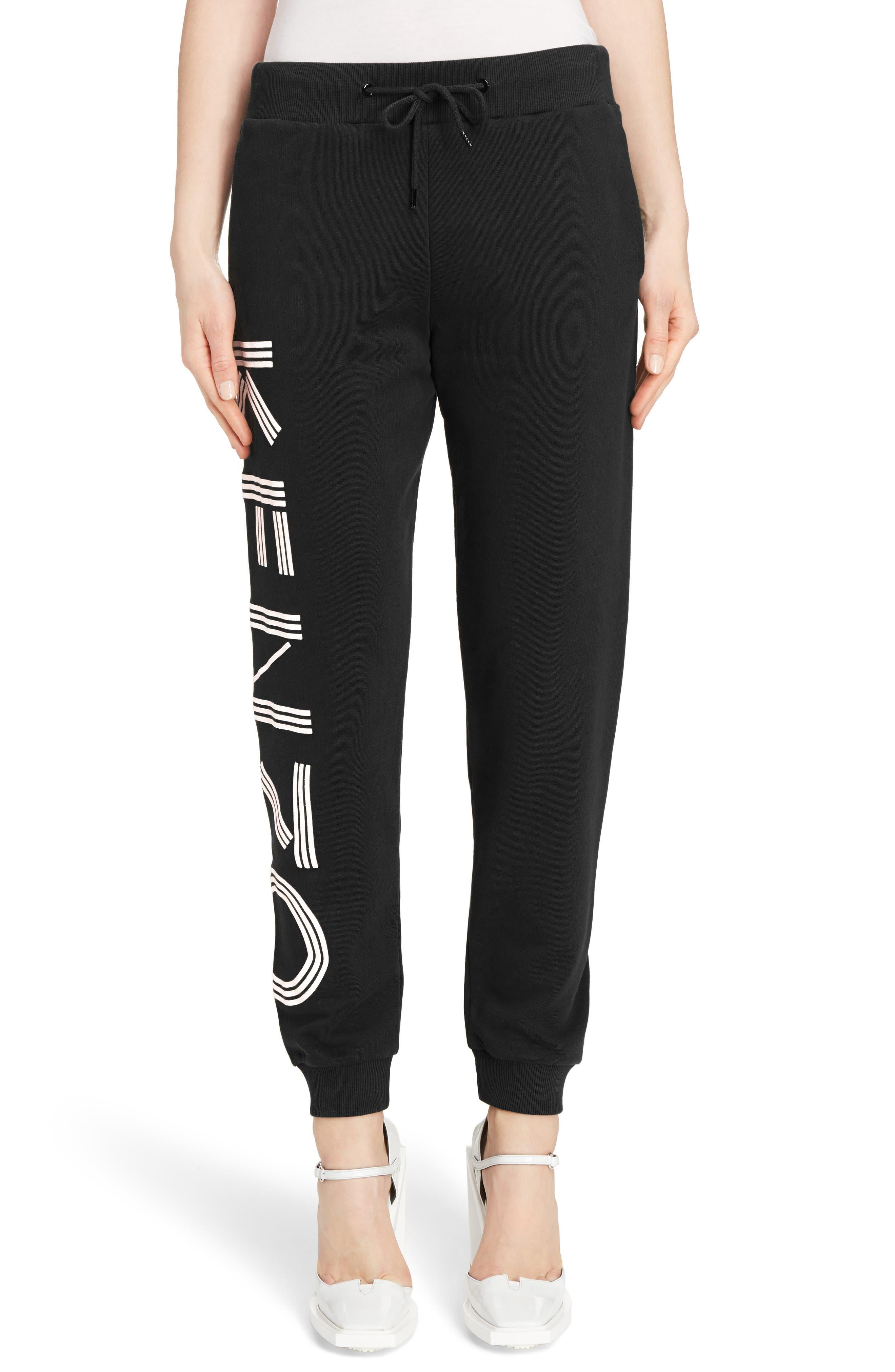 KENZO Logo Jogger Pants