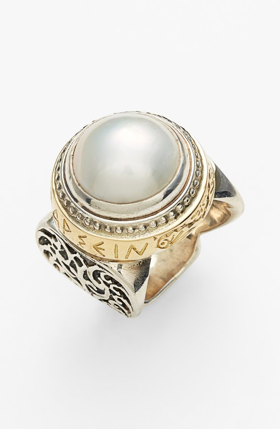 Alternate Image 1 Selected - Konstantino 'Classics - Courage' Pearl Ring