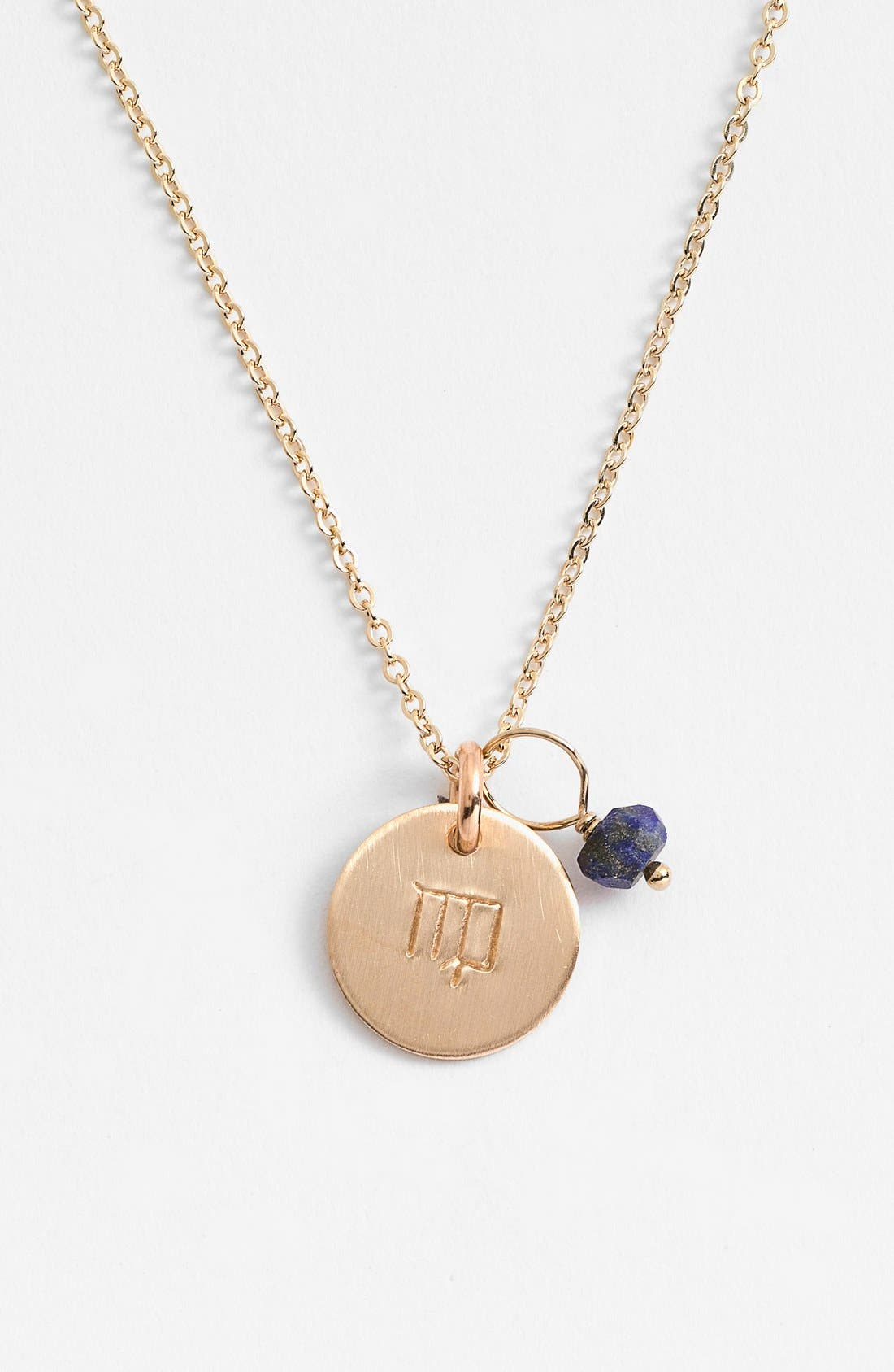 Alternate Image 1 Selected - Nashelle 14k-Gold Fill & Semiprecious Birthstone Zodiac Mini Disc Necklace