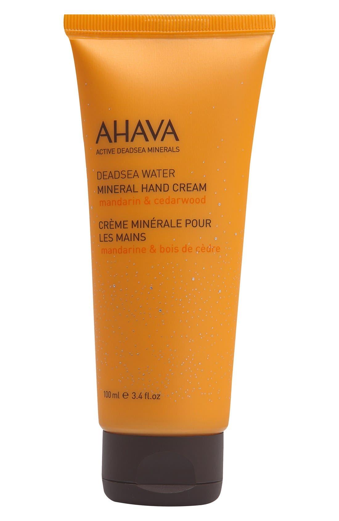 AHAVA Mineral Hand Cream (3.4 oz.)
