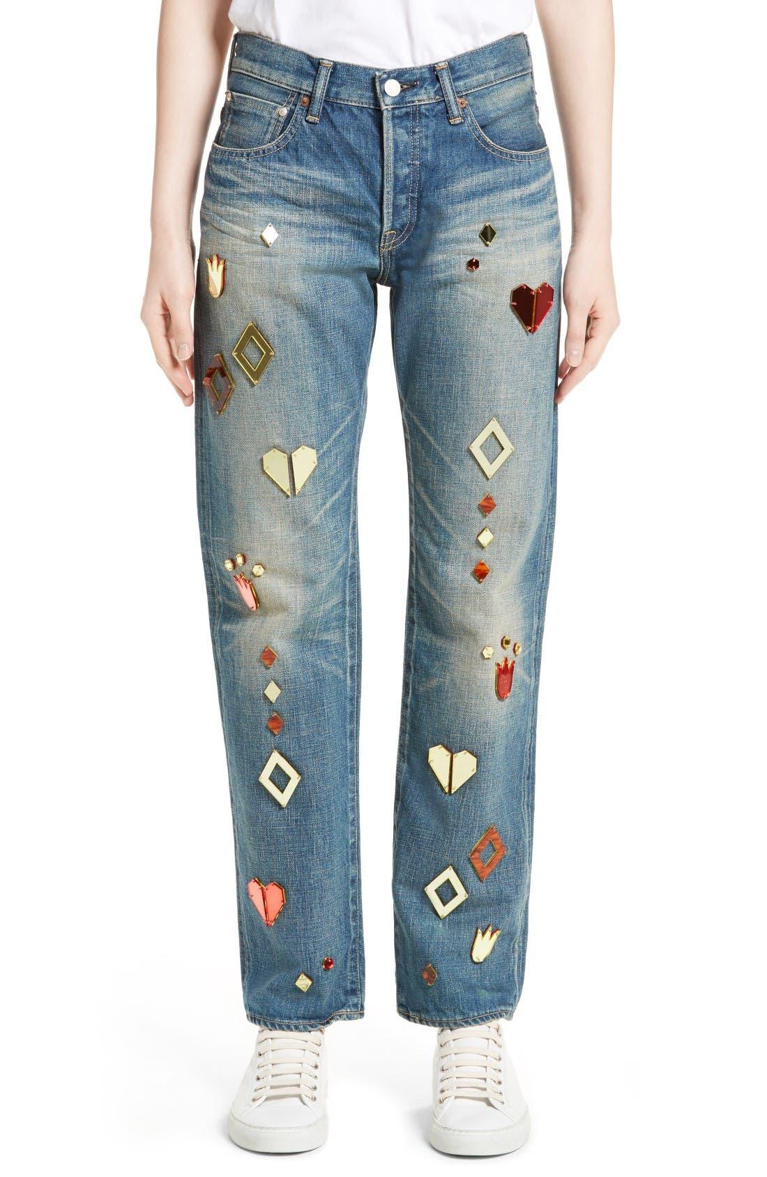 Tu es mon TRÉSOR Mirror Motif Jeans