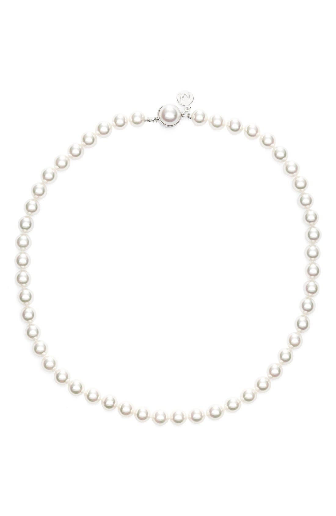 Alternate Image 1 Selected - Majorica 8mm Pearl Choker Necklace (Nordstrom Online Exclusive)
