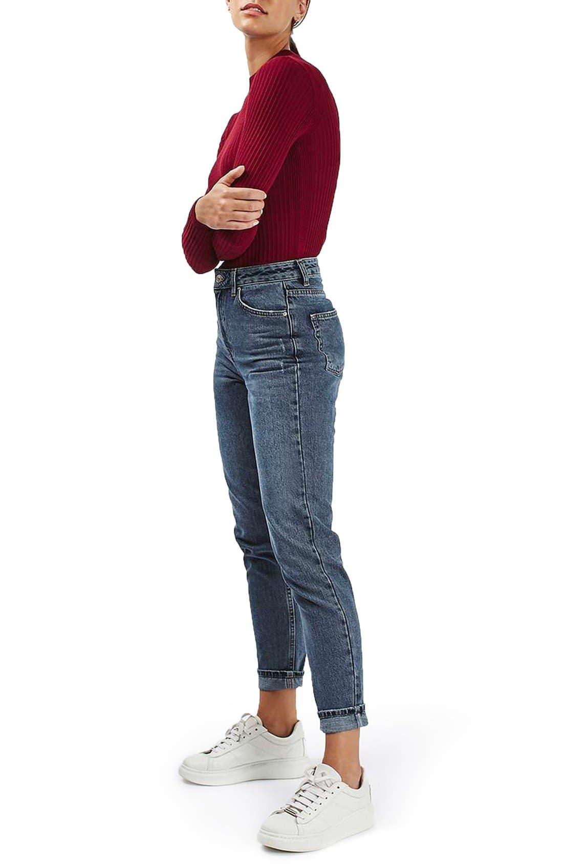 Alternate Image 2  - Topshop Textured Stripe Mock Neck Sweater
