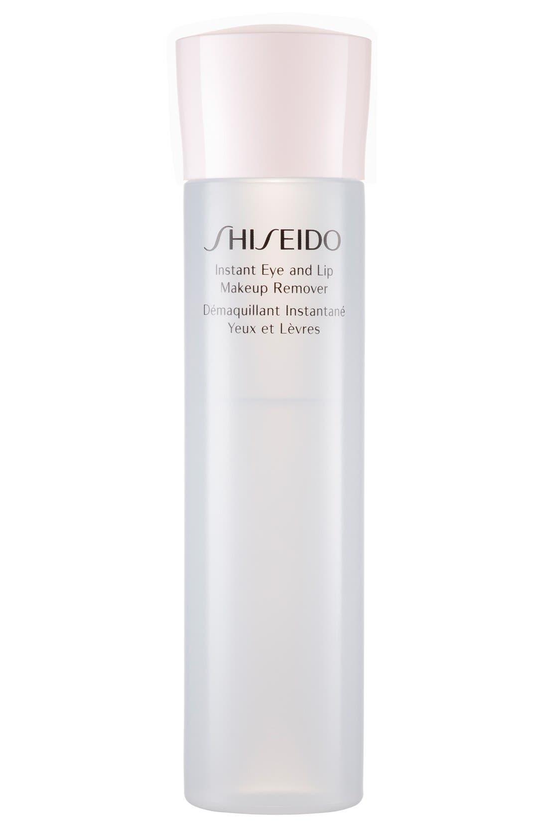 Shiseido 'Essentials' Instant Eye & Lip Makeup Remover