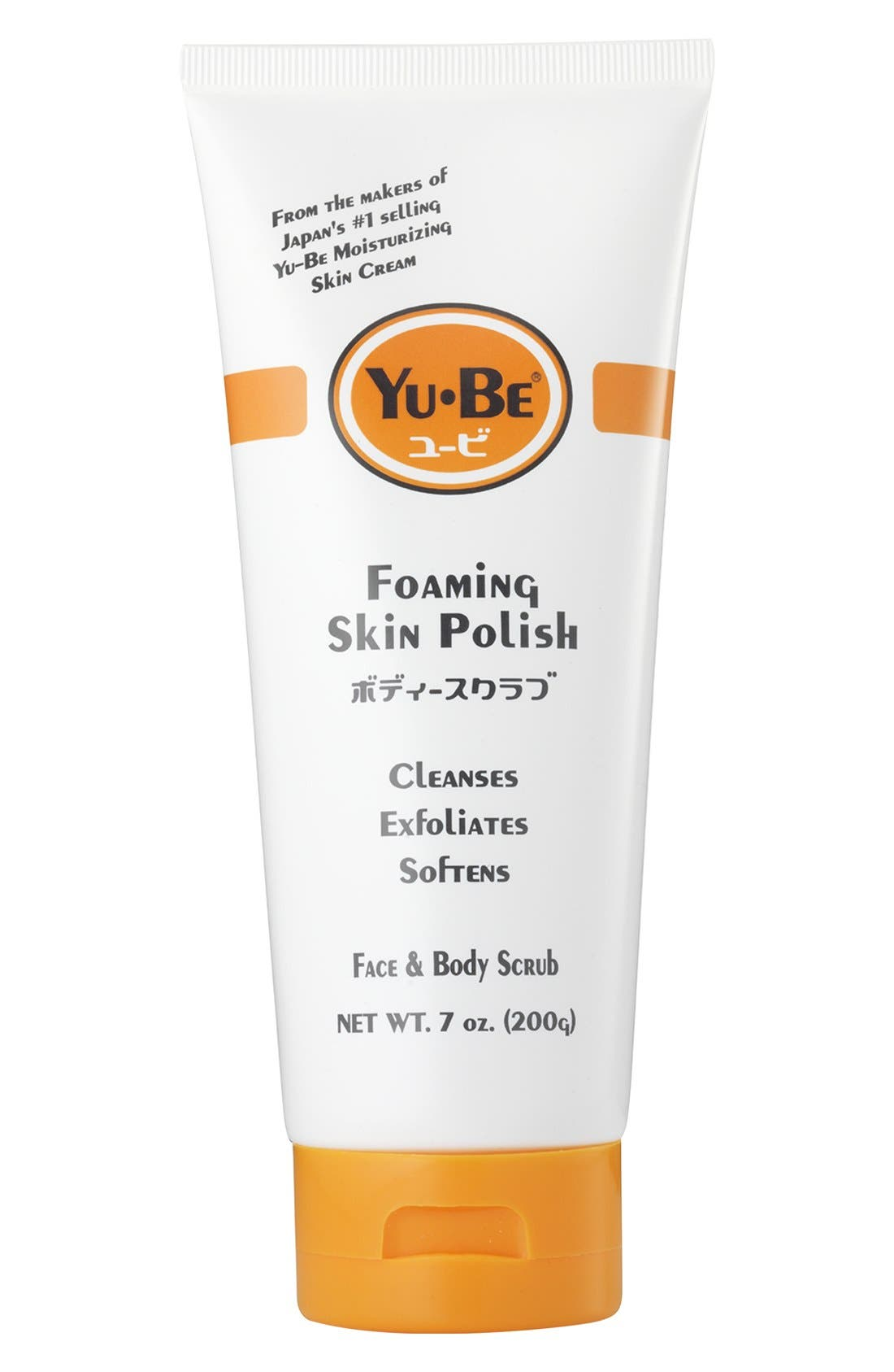 Yu-Be® Foaming Skin Polish