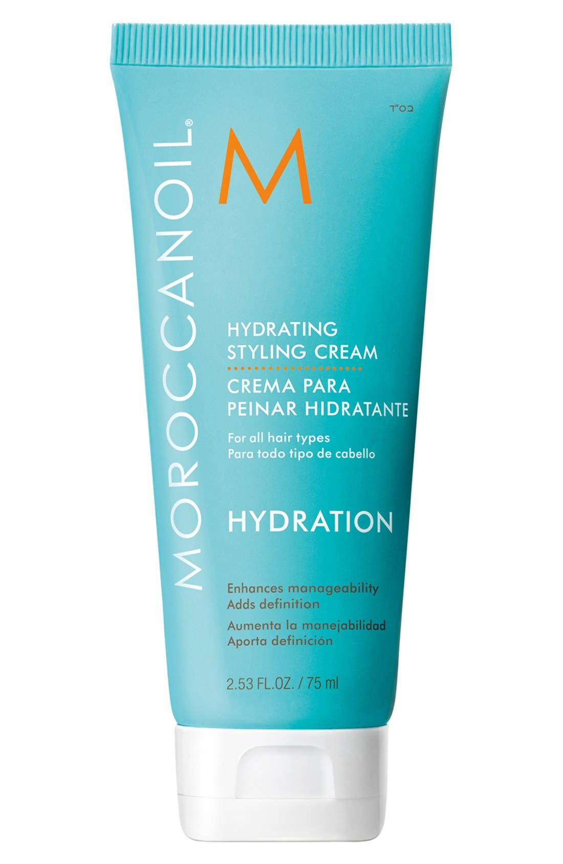 MOROCCANOIL® Hydrating Styling Cream