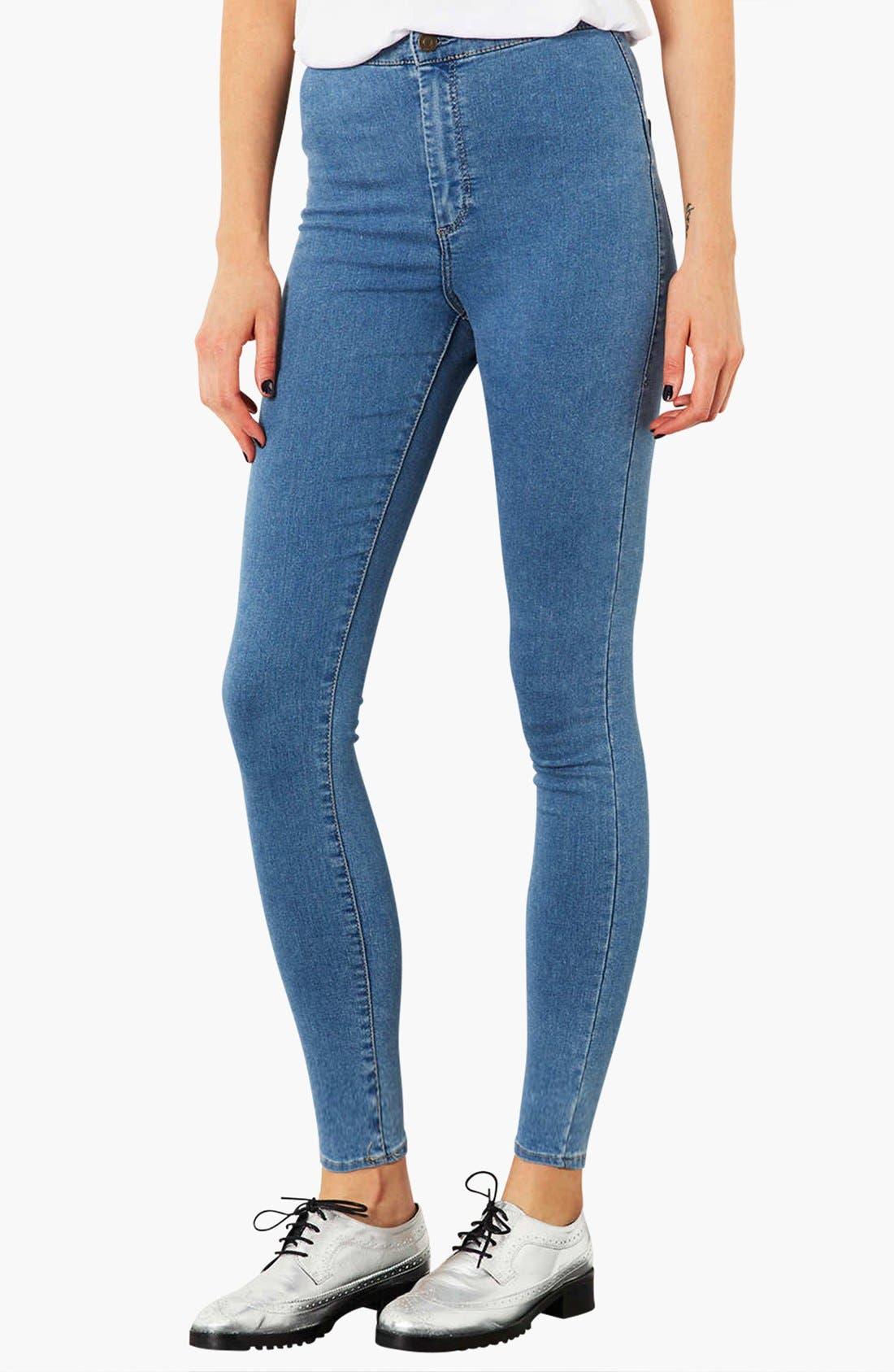Main Image - Topshop Moto 'Joni' High Rise Skinny Jeans (Mid Stone) (Short)