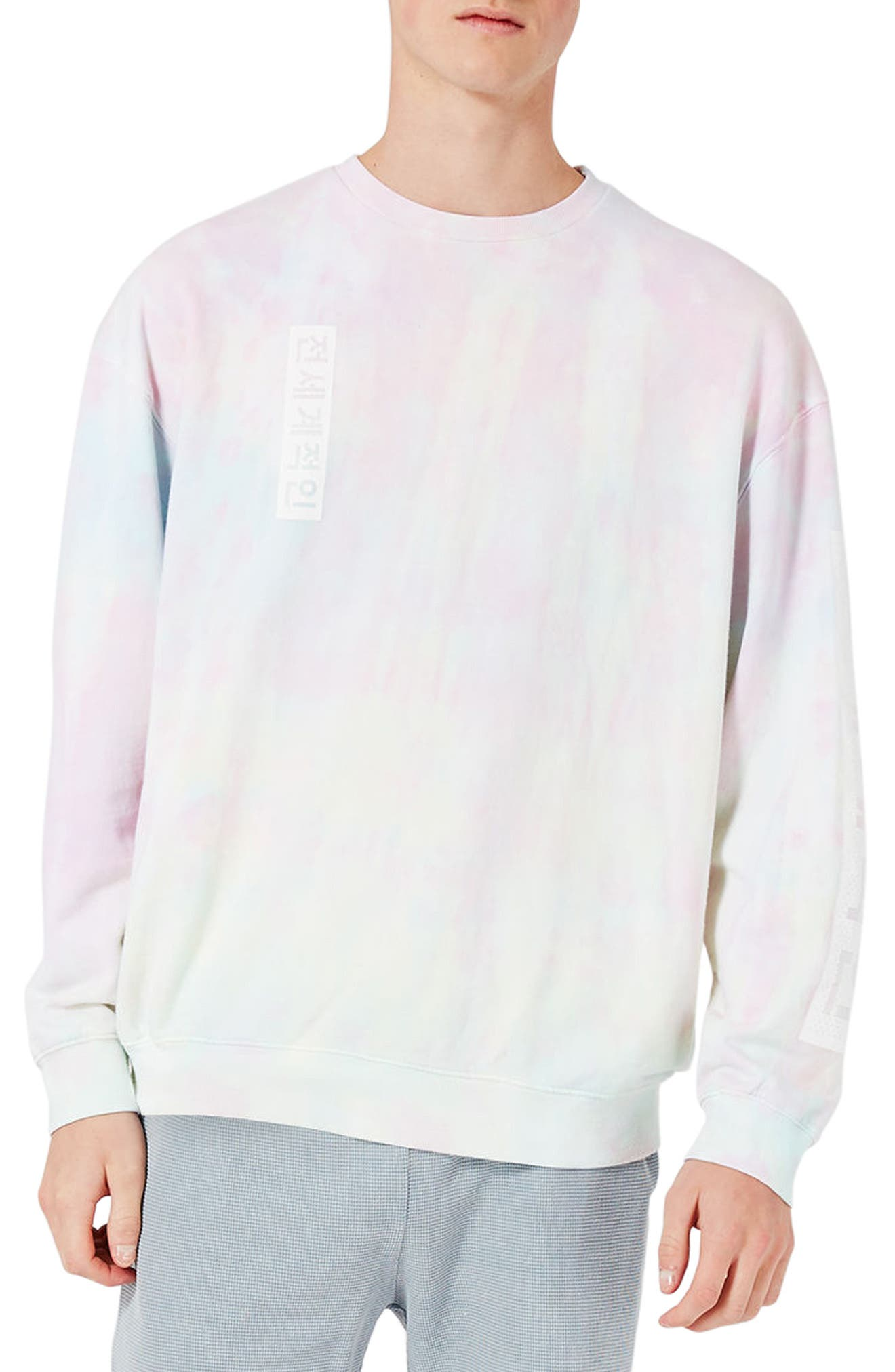 Topman Rainbow Print Sweatshirt