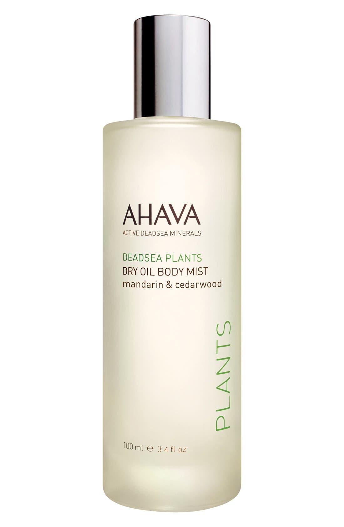 AHAVA Dry Oil Body Mist