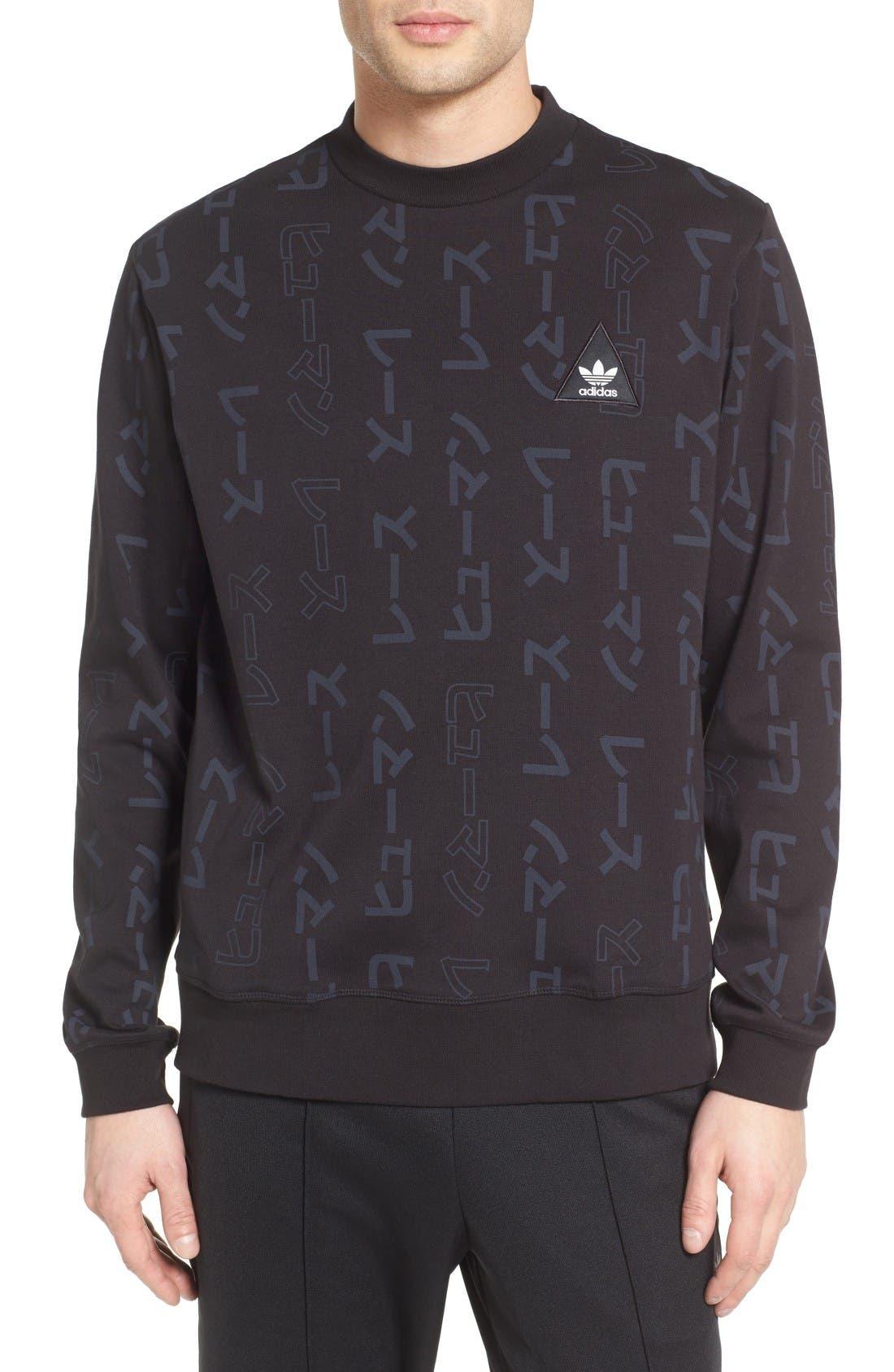 Main Image - adidas Originals by Pharrell Williams HU Sweatshirt