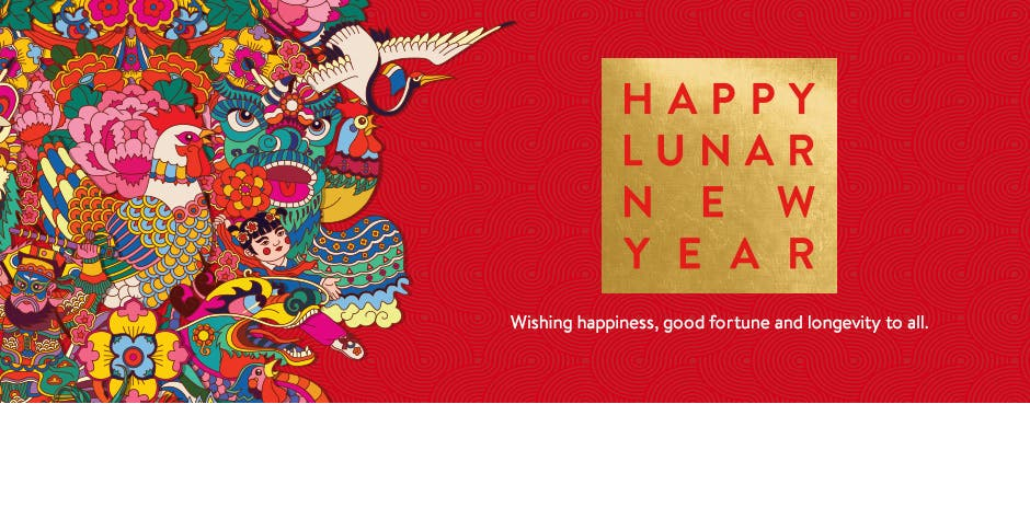 Lunar New Year gifts.