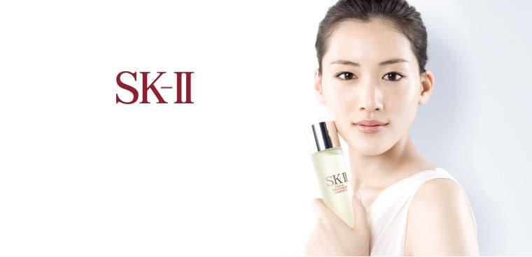 SK-II skin care.