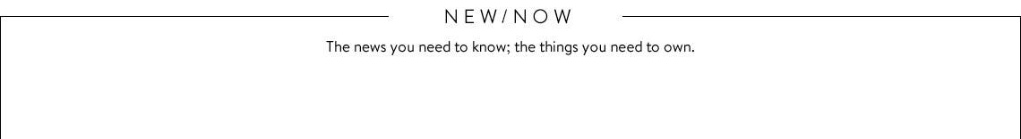 New and now.