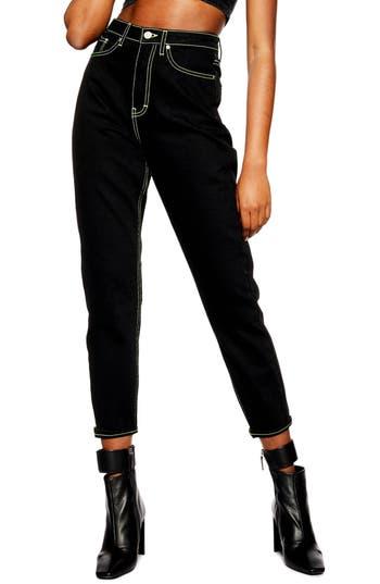 Topshop Jamie Neon Stitch High Waist Ankle Skinny Jeans