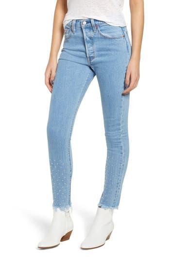 Women's Levi's 501 High Waist Skinny Jeans, Size 25 x 28 - Blue