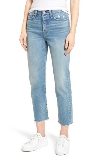 Women's Levi's Wedgie Straight Leg Crop Jeans