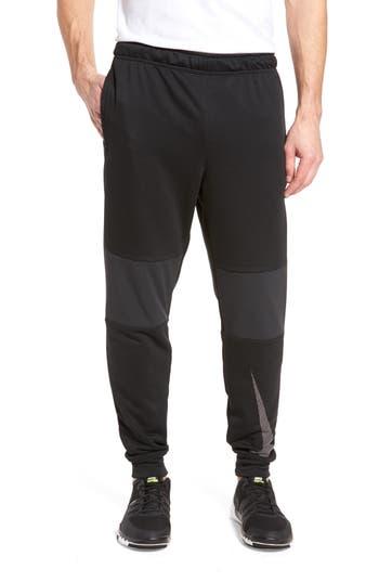 Nike Training Project X Jogger Pants