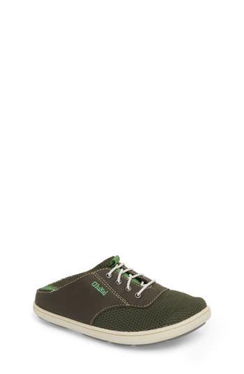 Boys Olukai Nohea Moku Water Resistant Shoe Size 4 M  Green