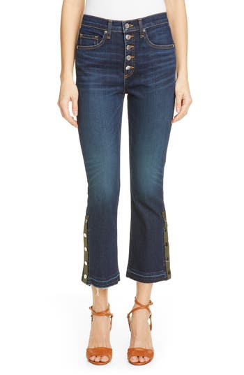 Veronica Beard Carolyn Side Vent Baby Boot Jeans