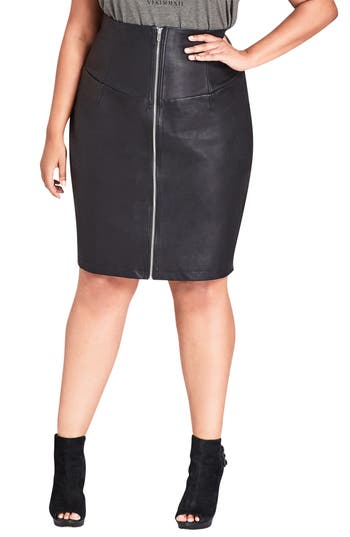 City Chic Faux Leather Corset Skirt