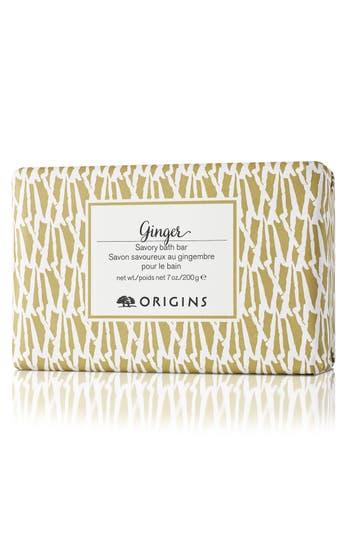 Origins Ginger Savory Bath Soap