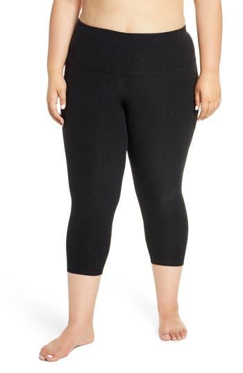 Beyond Yoga Walk & Talk Space Dye High Waist Leggings (Plus Size)